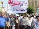 راهپیمایی روز قدس 1395_21