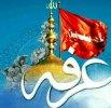 دعای عرفه امام حسین (ع)_1