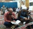 دعای عرفه امام حسین (ع)_2