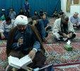 دعای عرفه امام حسین (ع)_3